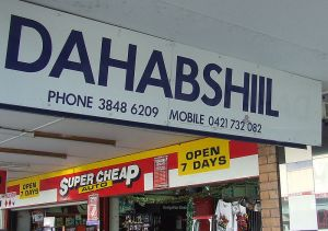 A Dahabshiil franchise outlet in Brisbane, Australia David Jackmanson, courtesy of wikipedia, http://en.wikipedia.org/wiki/File:Dahabaustmoor.jpg