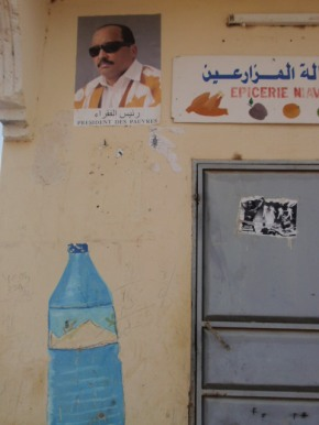 PODCAST: Journalist Peter Tinti discussing Mauritanian elections, legacies of slavery, and pop culture with Erin Pettigrew and Nasser Weddady