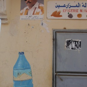 PODCAST: Journalist Peter Tinti discussing Mauritanian elections, legacies of slavery, and pop culture with Erin Pettigrew and NasserWeddady