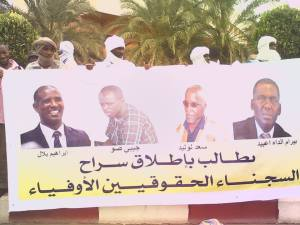 Protests in Nouakchott